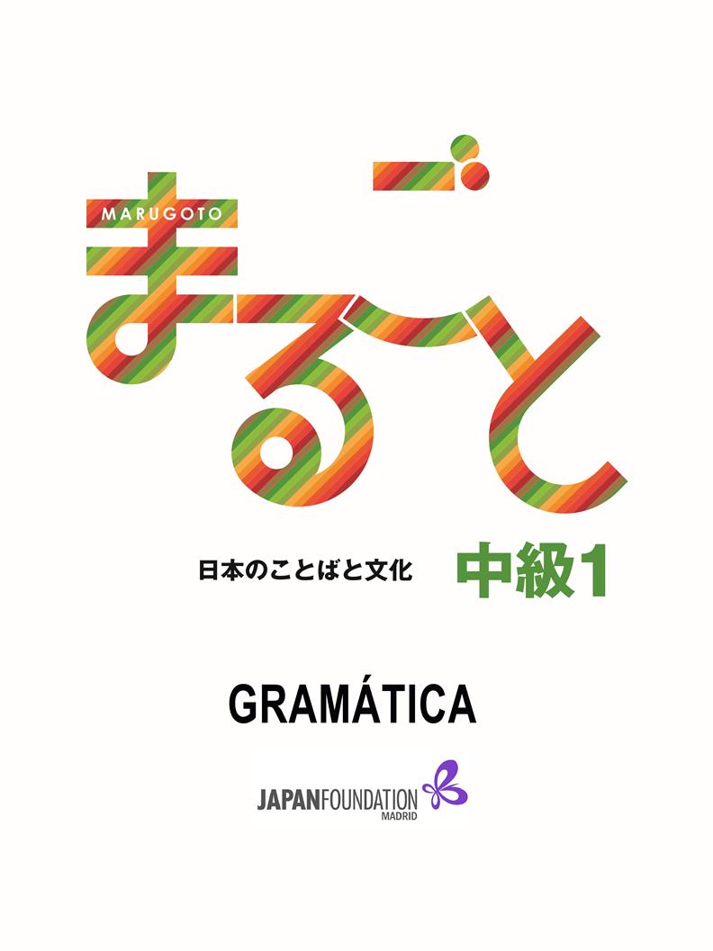 Actividades Lengua Japonesa :: FUNDACIÓN JAPÓN MADRID